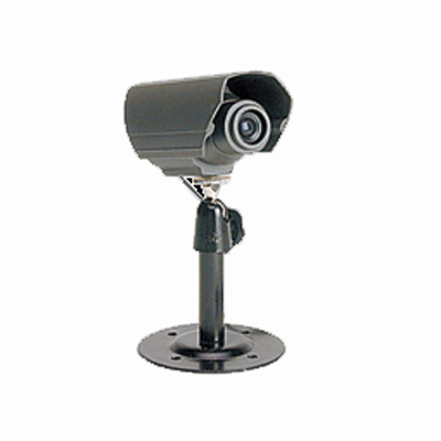 Digimerge DB1200 - a weatherproof colour bullet camera with sunshade