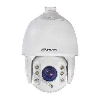 Hikvision DS-2AF7230TI-AW 7-inch 2MP IR Turbo HD Speed Dome