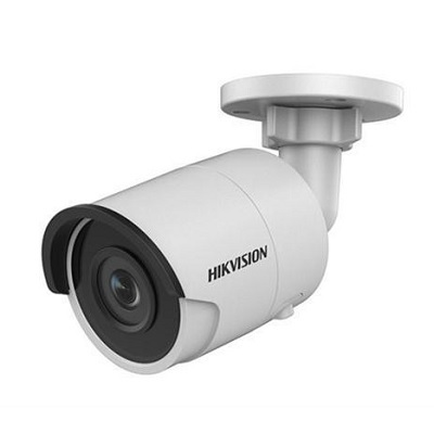 Hikvision DS-2CD2045FWD-I 4 MP IR Fixed Bullet Network Camera