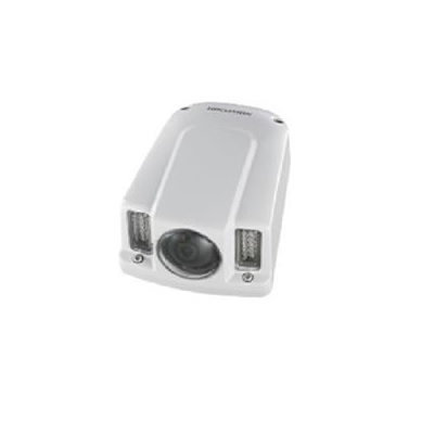 Hikvision DS-2CD6512-I (O) 1.3MP Weather- Vandal-Proof Mobile Network Camera