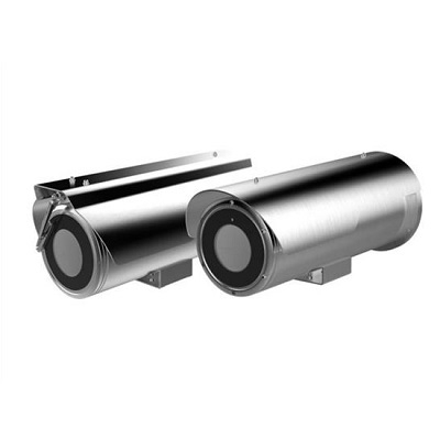 Hikvision DS-2CD6626B-IZH(R)S 2 MP Anti-Corrosion Bullet Camera