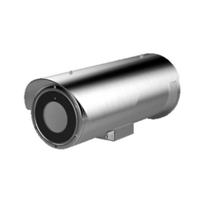 Hikvision DS-2CD6626B/E-HIRA/IR5 2 MP Ultra Low-Light Anti-Corrosion Bullet Camera