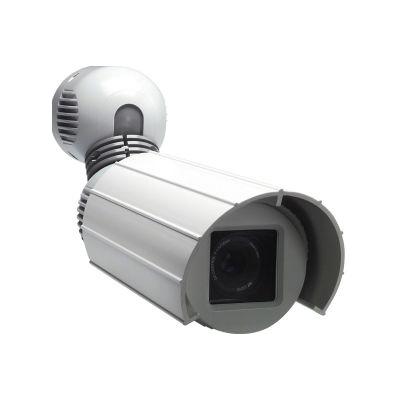 eneo CANDID C-08 1/3 inch day & night camera with 540 TVL