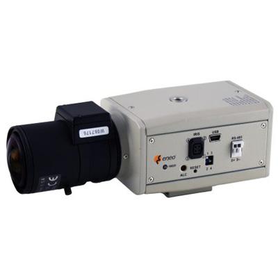 eneo GLC-1602H 1/3-inch network colour camera with 520 TVL