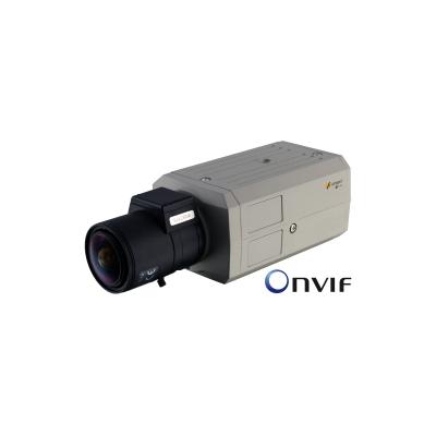eneo GLC-1603 1/3 inch colour/monochrome IP camera