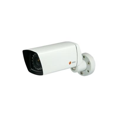 eneo VKC-1324B/W3 1/3-inch CCTV camera with 540 TVL