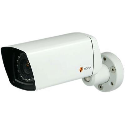 eneo VKC-1359BIR/W3P cctv camera with a swivel head bracket