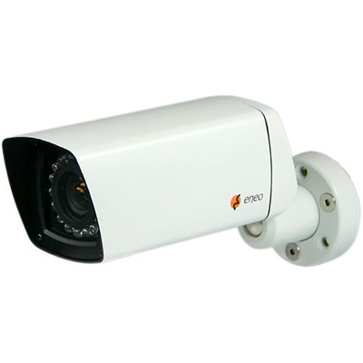 eneo VKC-1367IR-1850 1/3-inch day/night colour camera with 540 TVL