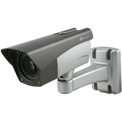 eneo VKC-1380/IR CCTV camera with motion detection