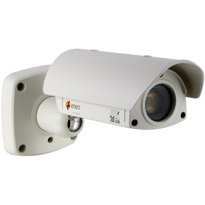 "eneo VKC-1416B/PP 1/4"" day & night camera"