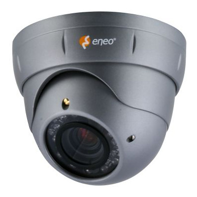 eneo VKCD-1325/IR fixed dome day & night camera with 550 TVL