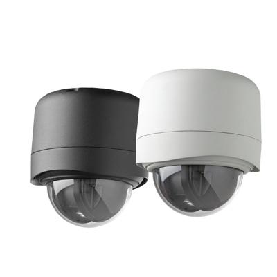 Ganz C-DN2X30P-B fully functional PTZ dome