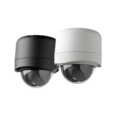 Ganz C-DN2X36P-W Day/Night PTZ camera with 520 TVL