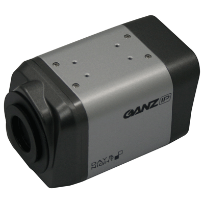 Ganz ZN-NH21VE IP camera for both indoor and outdoor applications