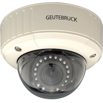 Geutebruck introduces new ECOLINE range of IP cameras