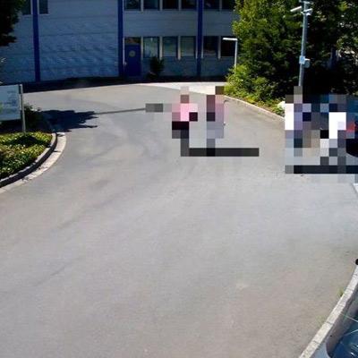 Geutebruck G-Tect/MoP CCTV software