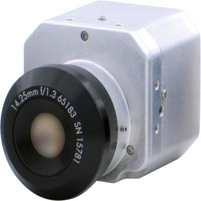 Geutebruck GTIC-SR/50mm/9Hz CCTV camera for indoor applications