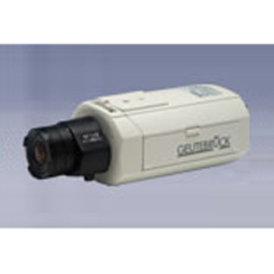 Geutebrueck GVK-410 high-resolution twin-mode camera (switchable between day and night)