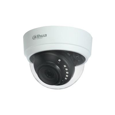 Dahua Technology HAC-D1A51 5MP HDCVI IR Dome Camera