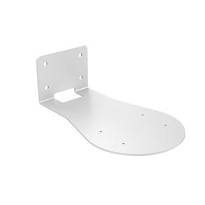 Hikvision DS-1692ZJ wall mount bracket for PTZ camera