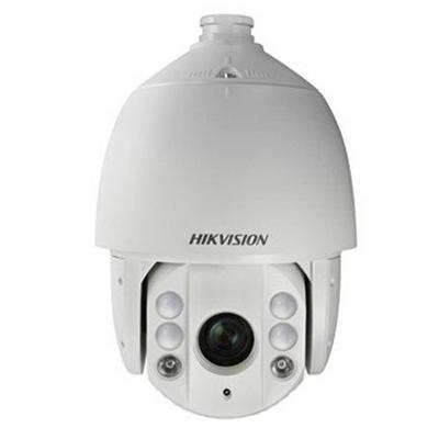 Hikvision DS-2AE7154 IR PTZ dome camera