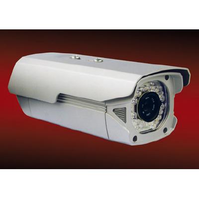 Hikvision DS-2CC102P(N)-IR5 weather proof analogue IR CCTV camera