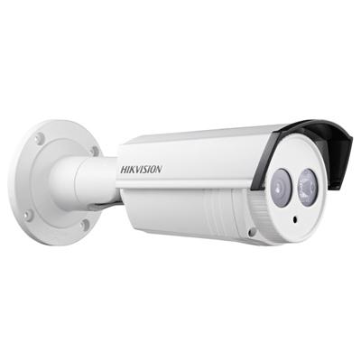 Hikvision DS-2CC12D5S-IT3 2MP EXIR Bullet CCTV Camera