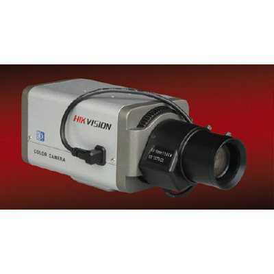 Hikvision DS-2CC192P(N)(-A) analogue colour camera with 530 TVL