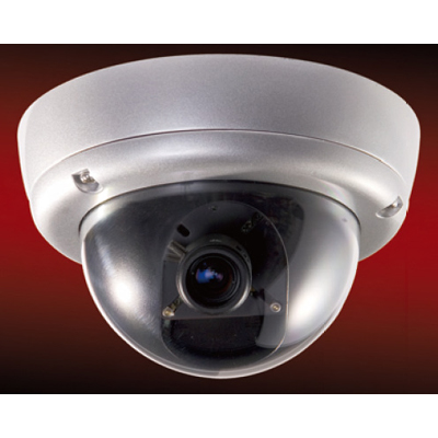 Hikvision DS-2CC502P(N)-FB vandal proof color dome camera with 420 TVL