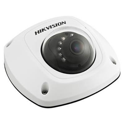 Hikvision DS-2CD2542FWD-I(W)(S) 4MP Mini Dome Network Camera