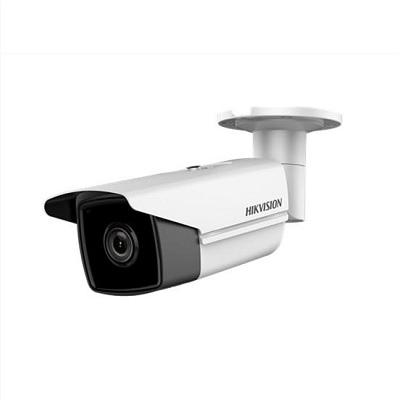 Hikvision DS-2CD2T25FWD-I5/I8 2 MP ultra-low light network bullet camera