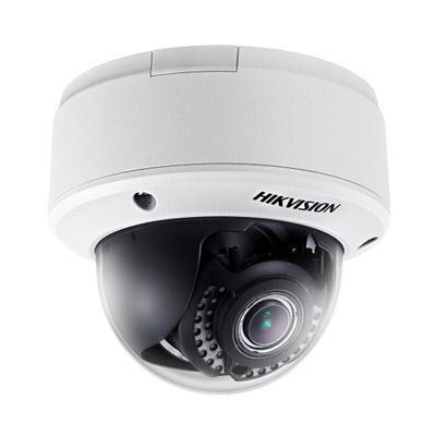 Hikvision DS-2CD4125FWD-IZ 2MP smart IP indoor dome camera
