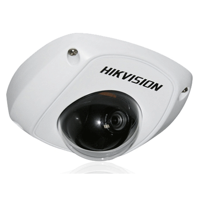 Hikvision DS-2CD7153-E dome camera with dual stream and watermark
