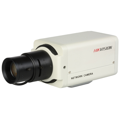 Hikvision DS-2CD802PF(NF)(-E)(-W) IP camera with 420 TVL and motion detection