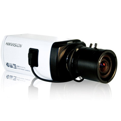 Hikvision DS-2CD853F-E(W) 1/3 inch network camera with IR cut filter