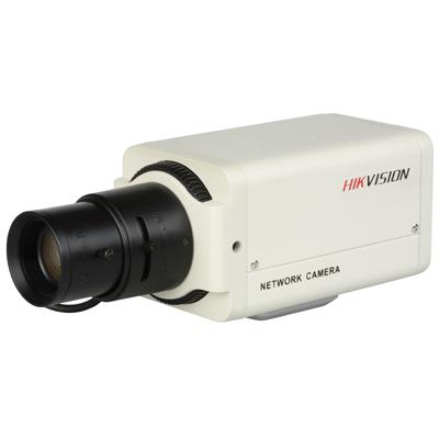 Hikvision DS-2CD892PF-E IP camera with 540 TVL