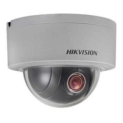 Hikvision DS-2DE3204W-DE 2MP network mini PTZ dome camera