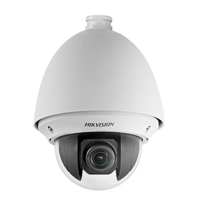 Hikvision DS-2DE4120-AE 1/3-inch 1MP HD Network PTZ Camera
