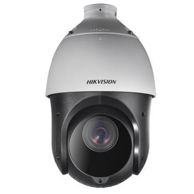 Hikvision DS-2DE4220IW-DE 2MP 20X network IR PTZ dome camera