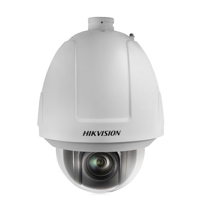 Hikvision DS-2DF5284 2 megapixel network speed dome camera