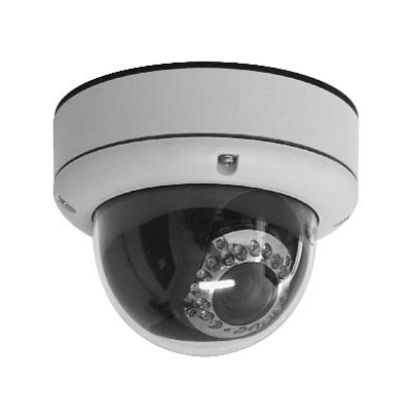 Honeywell Video Systems HD4DIR true day/night vandal dome camera with infrared illuminators