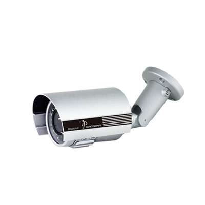Hunt Electronic HLC-7AEM 720P weatherproof IR IP camera