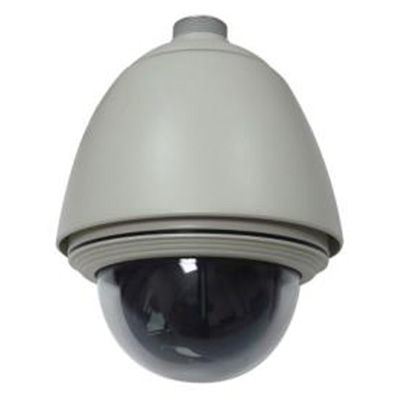 Hunt Electronic HLT-S7KDH IP speed dome camera