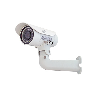 Illustra ADCi610-B041 1080p/2.1 MP Outdoor Bullet Camera