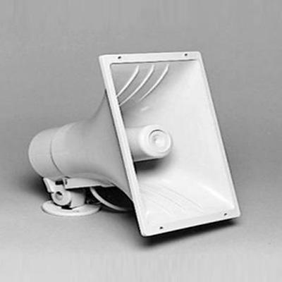 Aritech - High Powered Siren Speakers