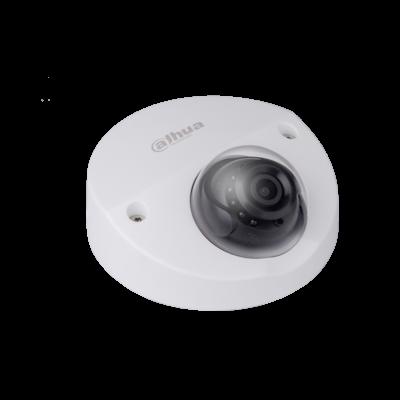 Dahua Technology IPC-HDBW4431F-AS 4MP IR Mini Dome Network Camera