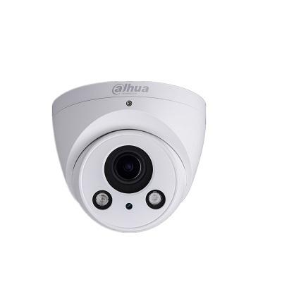 Dahua Technology IPC-HDW2221R-ZS 2MP IR Eyeball Network Camera