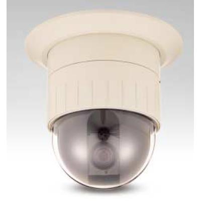 Kodicom KD-S2621 Dome camera