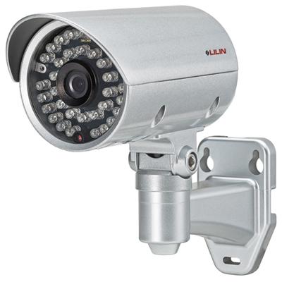 LILIN AHD701 day/night AHD IR CCTV camera
