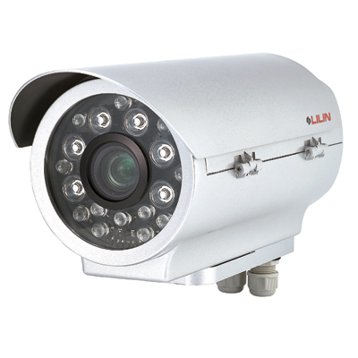 LILIN CMR7884X 1/3-inch Day/night CCTV Security Camera With 750 TVL Resolution